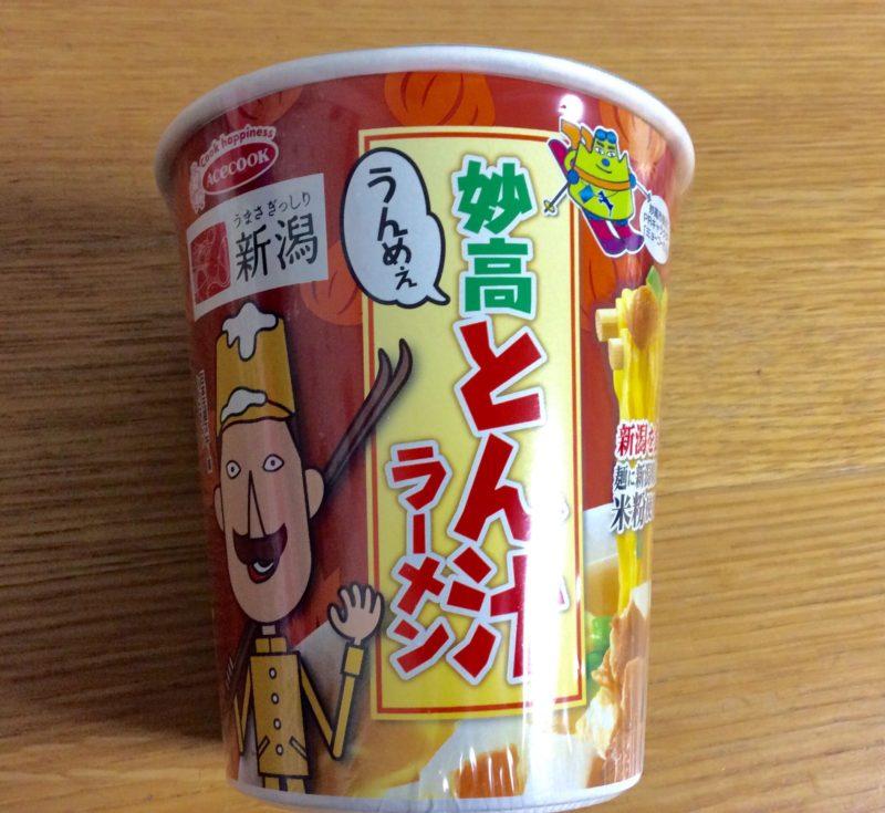 たちばな監修のカップ麺「妙高とん汁ラーメン」