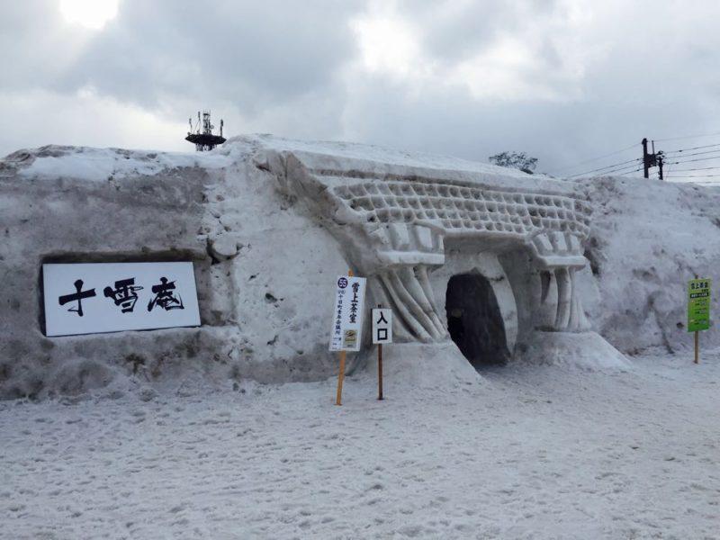 十日町雪祭り2016~わくわく広場~