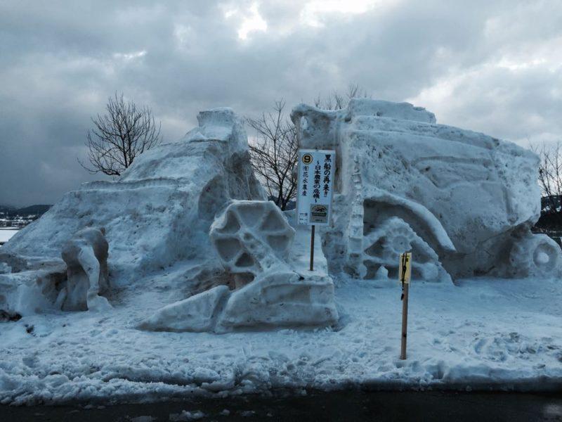 少雪でも開催!十日町雪祭り2016 五郎丸からのスタート