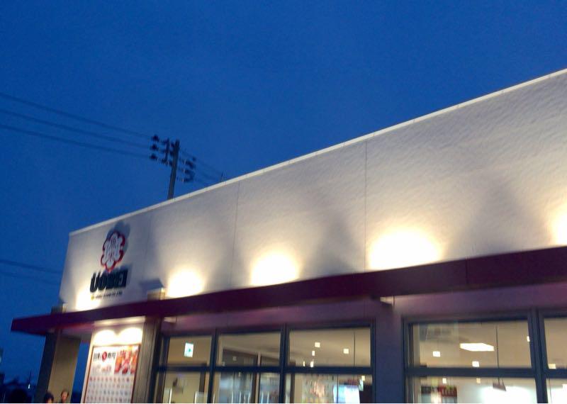 新しくオープンした魚べい七日町店で「直線寿司レーン」を初体験!