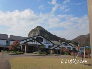 八木ヶ鼻温泉「いい湯らてい」周辺の景色!トキっ子くらぶクーポンで小学生半額