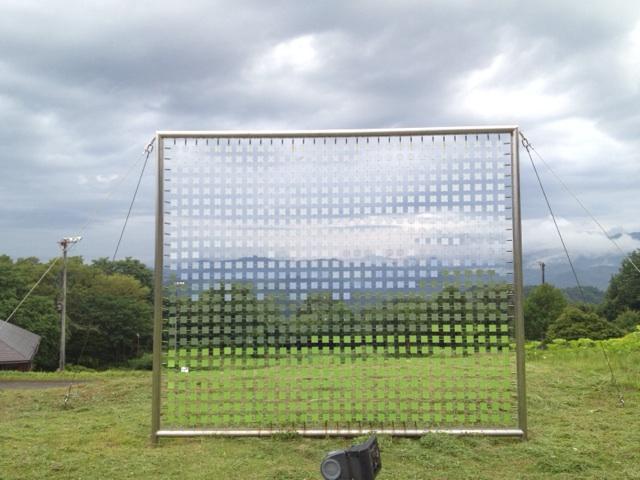 「まつだい芝峠温泉雲海」の隣にあるアート作品『視点』を覗いてみましょう
