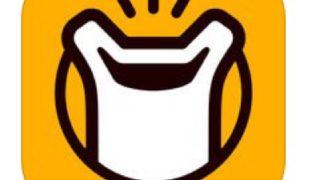 「トクバイ」アプリならチラシ情報とクックパッドレシピを同時検索できて便利!