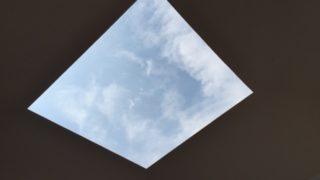 光の館【大地の芸術祭2015-川西エリア】