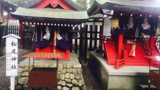 白山神社の本殿の奥にある3つの神社を探してみよう!お参りするとさらにご利益アップ!