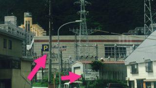 湯沢IC方面から越後湯沢駅の駐車場「CoCoLo湯沢」へのわかりやすい道順はココ!