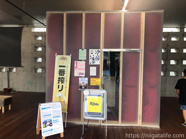 大地の芸術祭2018【十日町エリア】キナーレ3