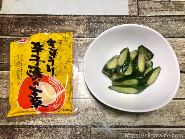 「きゅうり辛子漬の素」は新潟名物?昔ながらの味