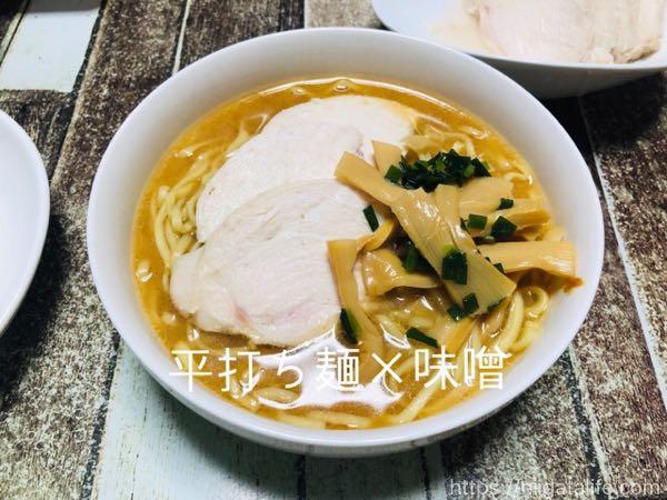 イオンで買える3種の生麺と3種のスープでお家ラーメン!組み合わせ自由の楽しさ!