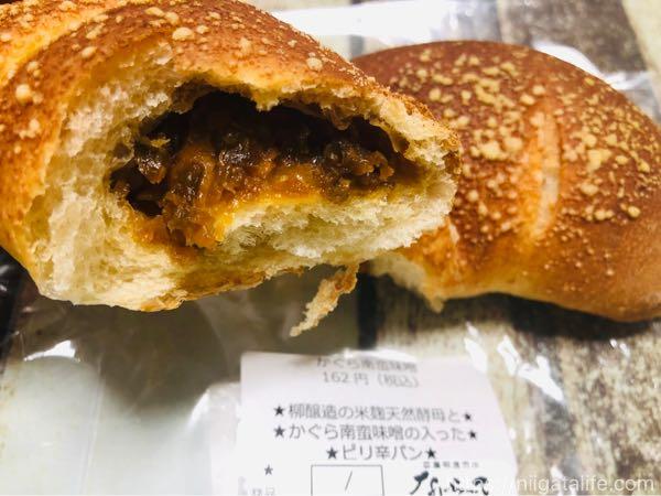 真っ黒で真四角い!和島トゥー・ル・モンド アルモニエの「竹炭キューブ」というパン/長岡