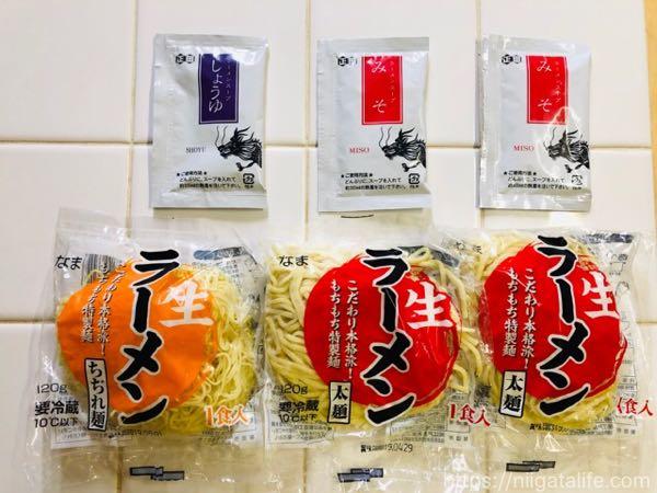 【あっさり系】正田フーズのしょうゆ・みそラーメン