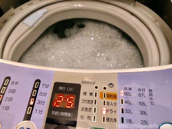 【衣替え】ユニクロウルトラライトは洗濯できる?