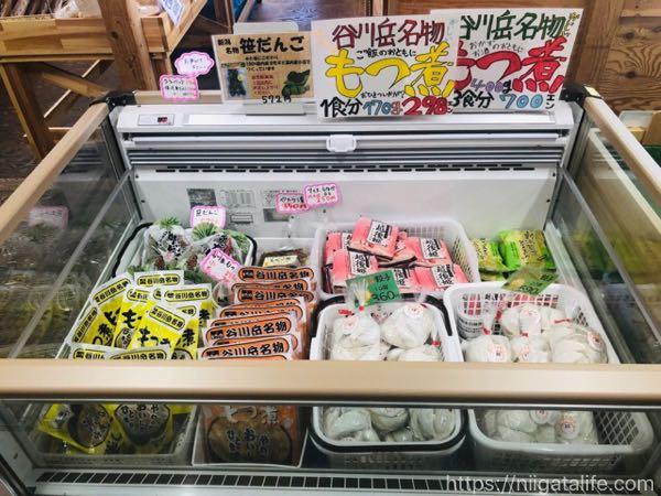 【小千谷・野菜直売所】けやきぱーくさんの店内が広くなりました!
