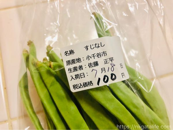 プチぷよ?フリーダム?野菜直売所がアツい!in小千谷けやきぱーく