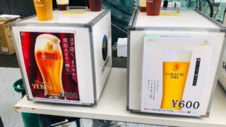 中川清兵衛記念BBQビール園inアオーレ長岡「肉to泡toスイーツ」へ!