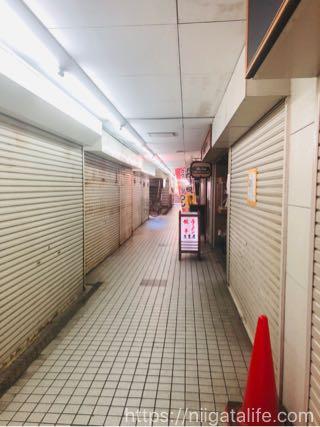 新潟ラーメン 三吉屋