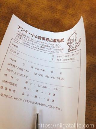 【#Komachiラーメンスタンプラリー】トンカツ乗った「くいしん坊ラーメン」!