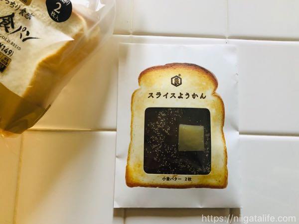 京都・亀屋良長「スライスようかん」で食パン革命が起きた!