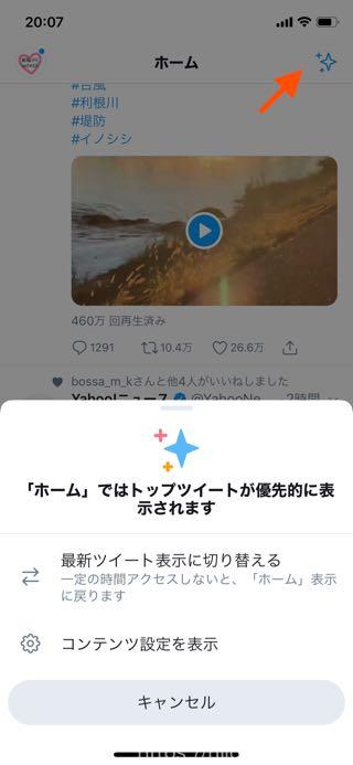 【最新情報がわかる】新潟県災害・防災公式ツイッターまとめ