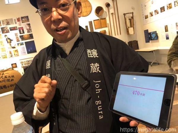 吉乃川醸蔵 クラフトビール