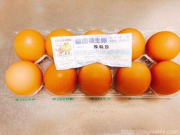 刈羽の美味しい卵!鎌田養生卵