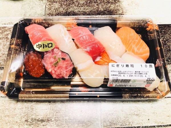 角上魚類の贅沢寿司!