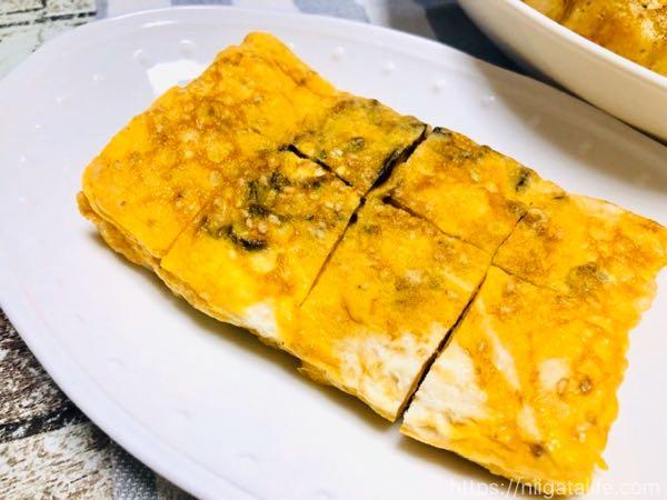 「塩こん部長」のレシピでツナ入り炊き込みご飯作ってみた!