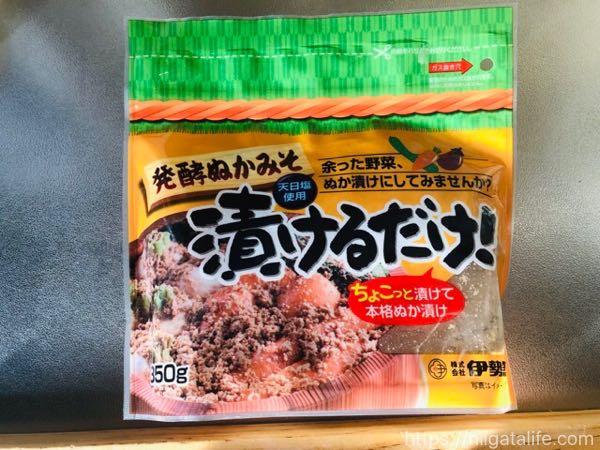 スーパーで買った袋のぬか漬け「漬けるだけ!」が素人でも美味しくできた。