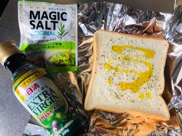 食パンをめちゃウマな塩パンにして食べる方法!