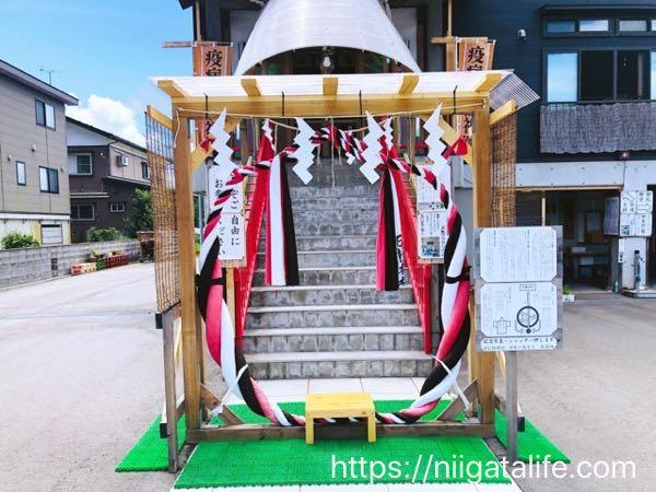 石動神社の茅の輪くぐりで疫病退散!