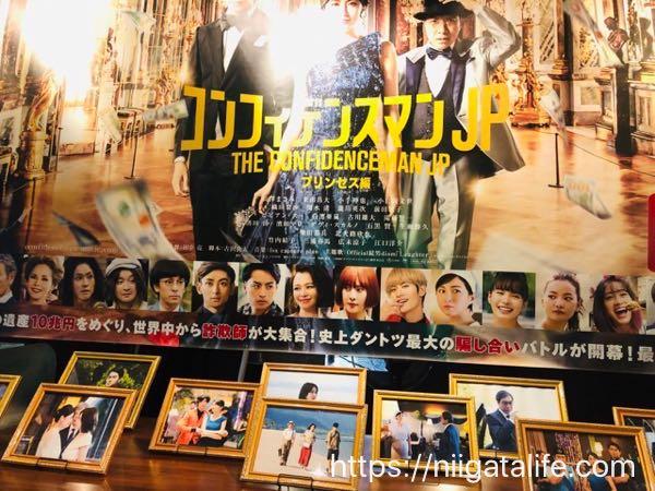 【ポイ活】Tジョイ長岡の「映画鑑賞券」と楽天ポイントでステーキとタピオカがお得になった!