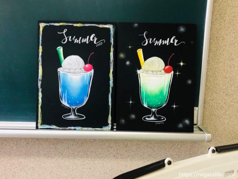 チョークアート講座でおしゃカワなクリームソーダを描いてきたよ!