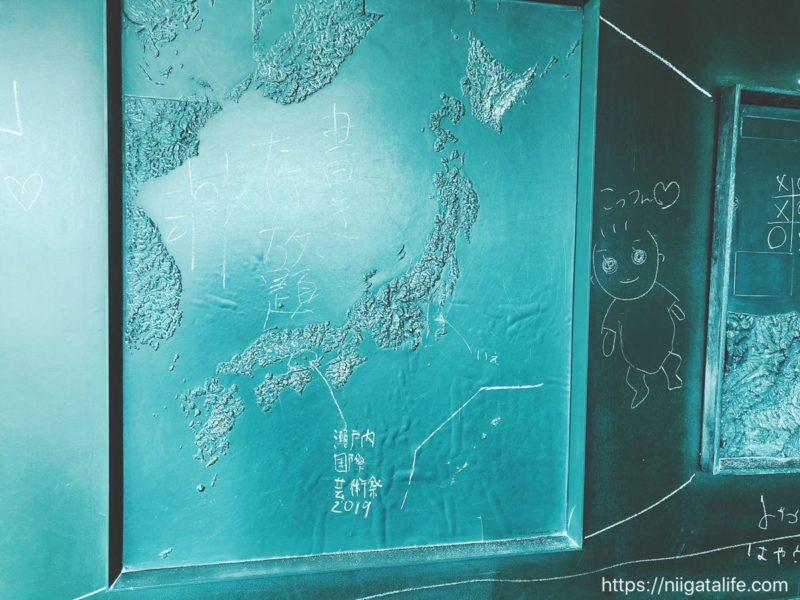 イッテQ新潟ツアーで特集されてた観光地