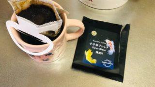 KONA SNOWカフェ「小千谷ブレンド」深煎りコーヒーをいただく