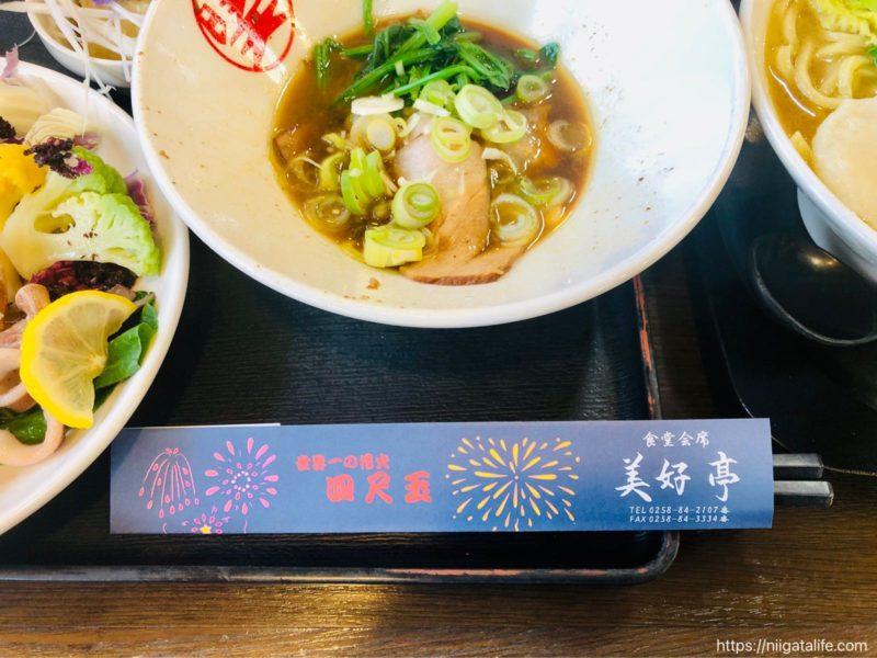 【おぢや麺フェス】暁天