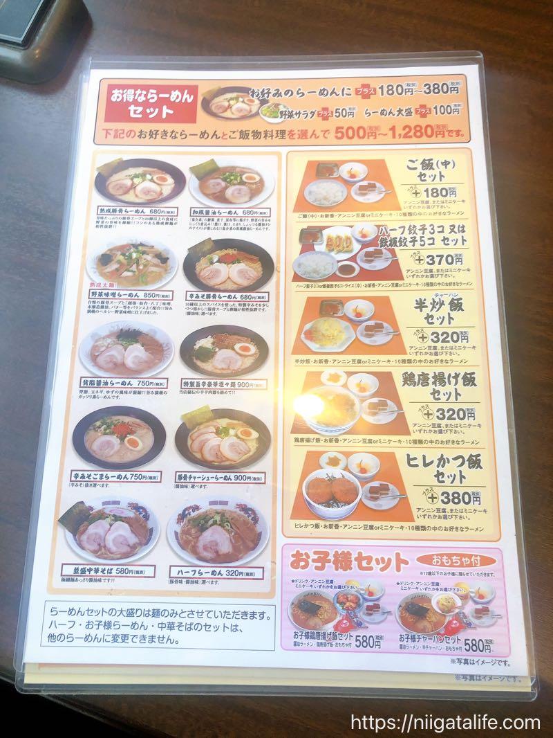 柏崎初とんこつ!「らーめん中華一龍」のラーメンセットはデザートつき♡一品料理が豊富でテイクアウトもお得!