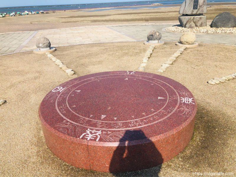 2月終わりの柏崎みなとまち海浜公園(セントラルパーク)