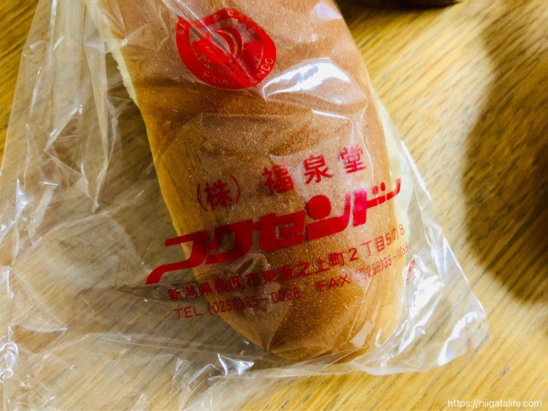 フクセンドープリンパン パネトーネ