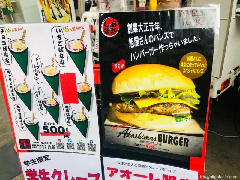 アオーレ長岡☆ナカドマキッチンカー
