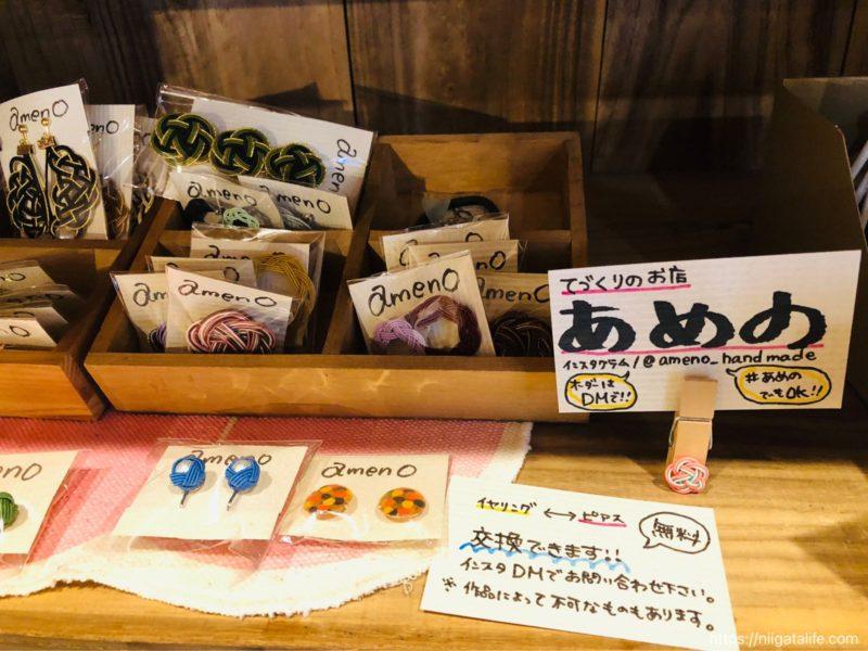 やまもとやまCAFE新メニュー試食会in長岡シェアスペースひらく