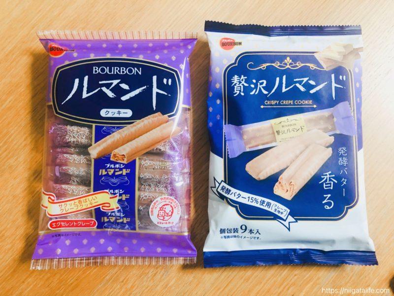 【ブルボン】贅沢ルマンドと普通のルマンドの味・価格・カロリー・断面の違いを徹底比較!