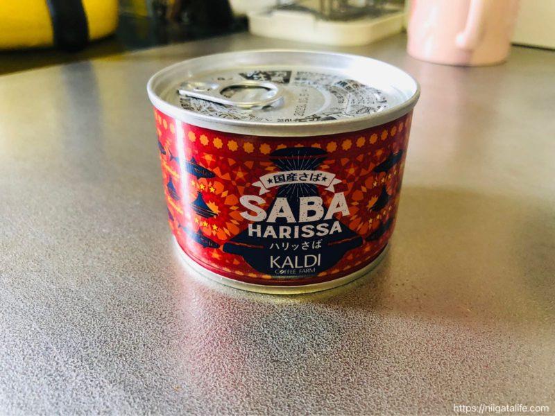カルディで買った「ハリッさば缶」と冬菜を和えたらめちゃくちゃ美味しかった。