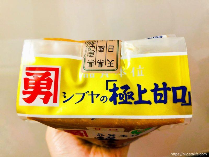 渋谷商店 シブヤ味噌