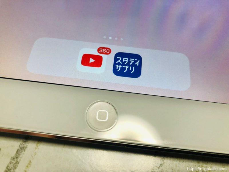 【ネジが1本行方不明】iPad miniのパネル交換セルフでやってみた!