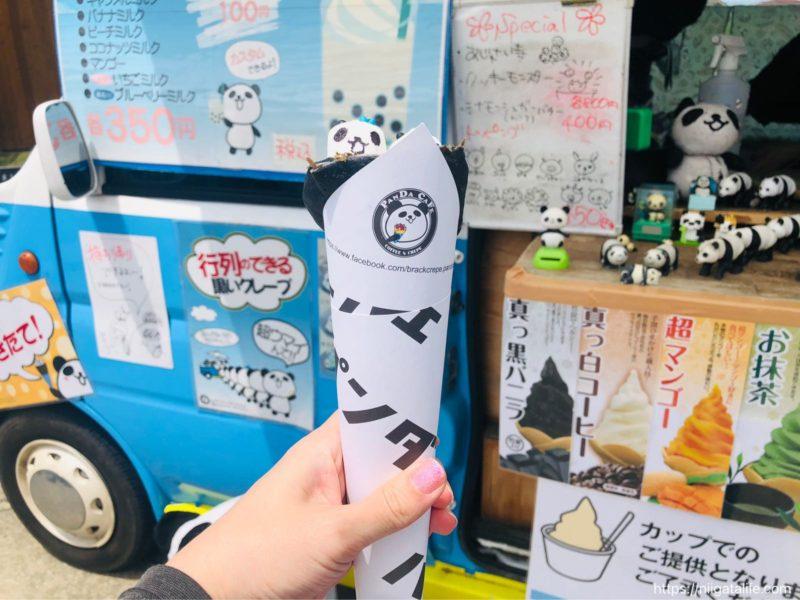 黒い不思議なクレープ♡パンダカフェ