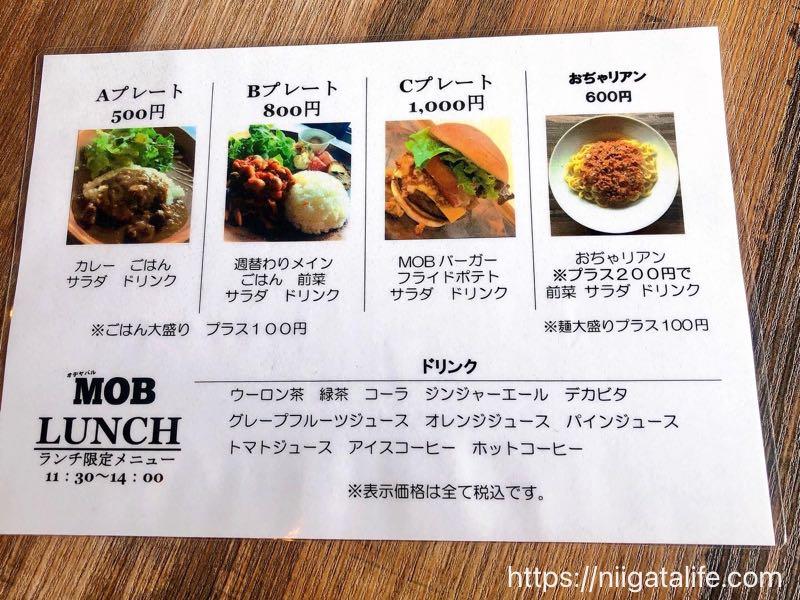 オヂヤバルMOBの「おぢゃリアン」の小千谷コラボが贅沢すぎて絶品でした!